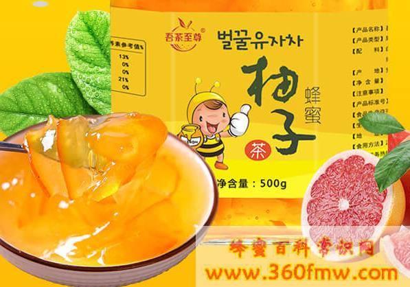 蜂蜜柚子茶的功效 蜂蜜柚子茶的功效做法