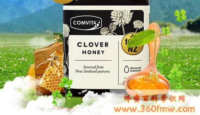 三叶草蜂蜜功效与作用