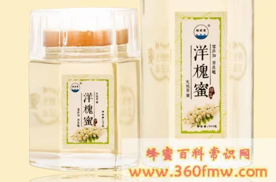 蜂蜜水怎么冲好喝,如何冲蜂蜜水