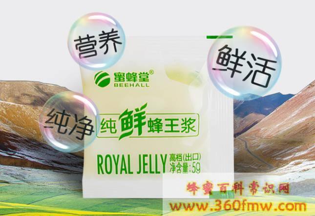 天津市市场监管委抽检蜂产品14批次:蜂产品样品全部合格
