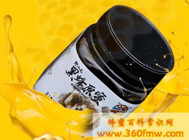 新疆黑蜂蜂蜜好不好?新疆蜂蜜品牌