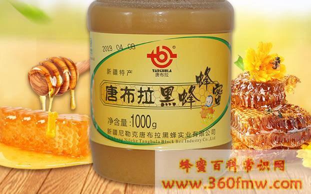 那拉提黑蜂蜂蜜好吗?那拉提黑蜂蜂蜜介绍