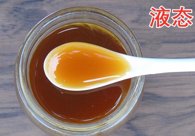 重庆好蜂蜜:彭水七跃山蜂蜜介绍