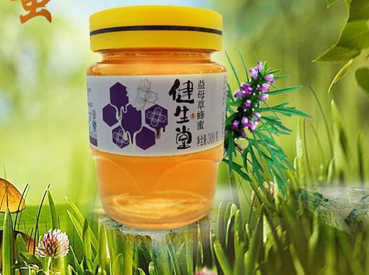 四川省市场监管局最新蜂蜜抽检:健生堂蜂蜜不合格