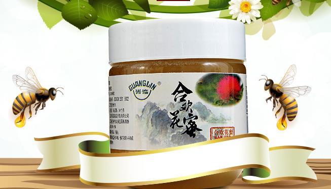 合欢蜂蜜的功效与作用
