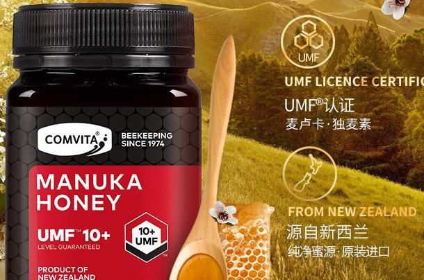 进口的蜂蜜好吗?进口蜂蜜和国产蜂蜜哪个好?