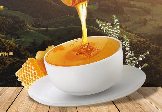 蜜纽康麦卢卡蜂蜜粉