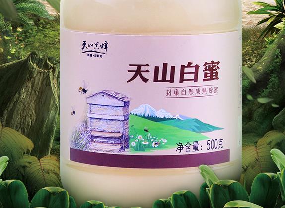 百合能与蜂蜜一起冲水喝吗?