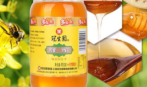 柴胡冲剂可以和蜂蜜混着喝么?