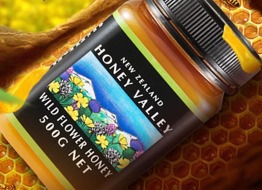 澳洲蜂蜜牌子