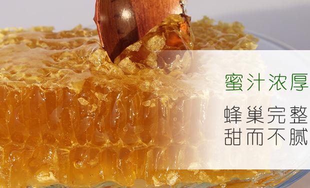 蜂蜜细菌超标可以食用吗?