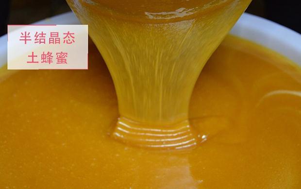 生姜蜂蜜水的功效与禁忌及做法