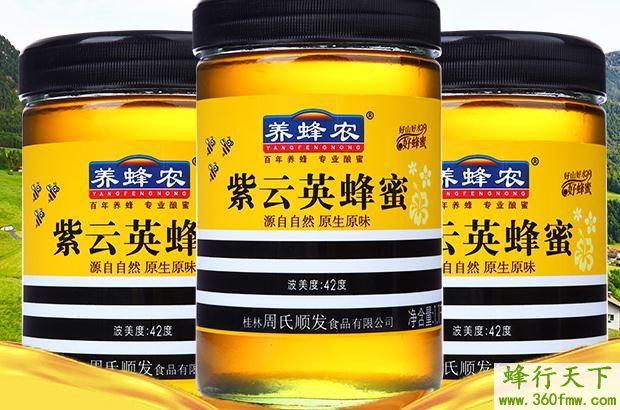 紫云英蜂蜜的作用与功效